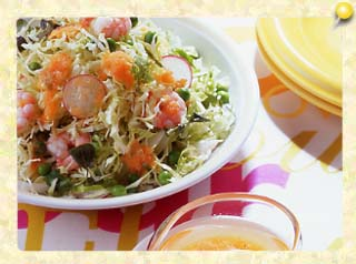 春野菜のサラダ にんじんドレッシング