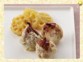 ドライいちじくのチーズ詰め天ぷらとれんこんのカレー天ぷら